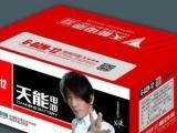 买放心天能电池,请联系天能电池南京办事处