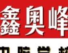 香坊区乐办公软件培训学校word-excel-PPT速成班