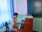 最好的音乐艺考培训学校 北京艺海星图