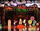 北京童艺领秀儿童剧-稚天使艺术团,专业舞台剧演出,欢迎咨询