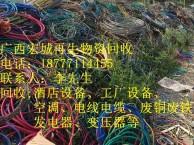 废旧电线电缆-变压器-发电机-废旧金属物资回收-工厂设备回收