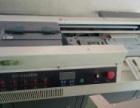 胶装机 裁纸刀 覆膜机 低价处理