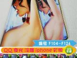 iphone4s 5s 手机贴膜  夜光美女手机保护膜 苹果卡通