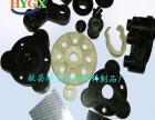 碳纤维模压 碳纤维制品 模压成型