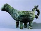 成都观澜文化免费鉴定青铜器