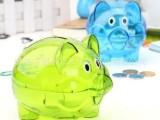 厂家直销 透明PS塑料炫彩多色小猪储钱罐可爱造型优质耐摔存钱筒