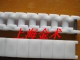 19.05塑料链条POM塑料链条传动输送