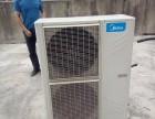 商水二手空调回收中央空调出售