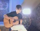 上海杨浦闸北静安吉他家教唱歌家教尤克里里家教吉他上门教学