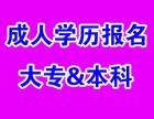 连云港南光大厦可为教育面向成人学历教育火热招生中