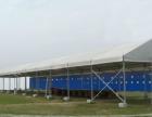 大同展览帐篷、活动帐篷、会展篷房、出租销售厂家