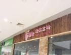 莆田蛋糕加盟店 加盟店面30000家全程一对一指导