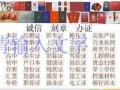 七台河办理4资质类:工程