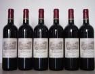 拉菲红酒回收价格,09年拉菲回收价格值多少钱