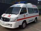 湘西长途120正规救护车出租转院护士随车护送