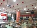东山 中国传媒大学南广学校 商业街卖场 22平米