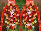 情人节玫瑰礼盒鲜花节日生日开业花篮会议盆景绿植盆栽