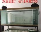 超白玻璃组缸