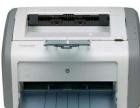 复印机打印机电脑等办公设备维护维修硒鼓耗材