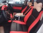 惠州汽车脚垫生产批发 惠州汽车真皮座椅订制生产