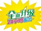 欢迎进入~!福州LG空调-LG各中心售后服务(总部电话