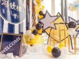 天津派对气球鲜花装饰