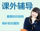 杭州6年级补课,小学语文,数学,英语弱差培优