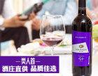 引起葡萄酒氧化的三个重要的因素,酒友必看