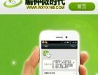 清华网络科技