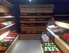 永盛货架出售新型房型果菜架