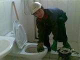 深圳专业承接水管维修及洁具卫浴维修