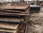 洪山铺路钢板出租 江夏建筑钢板租赁 武汉钢板出租价格