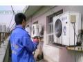 空调拆装,空调清洗,空调加氟