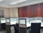 省政府、全套办公家具、双面玻璃采光500平