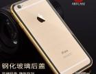 常州武进区大学城回收手机 ipad iPhone7 vivo