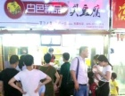 长江西路 十里庙内街 商业街卖场 10平米
