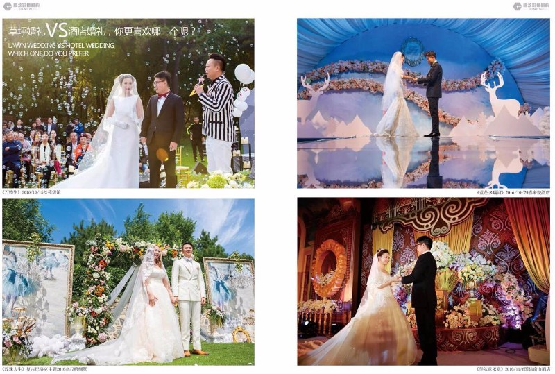 长春婚礼MV拍摄制作,婚礼跟拍,婚礼策划,草坪婚礼室内婚礼