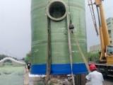 污水泵站厂家  玻璃钢一体化污水提升泵站