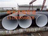 优质饮水IPN8710防腐钢管
