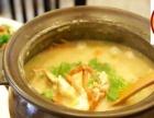 砂锅粥做法 哪里可以学砂锅粥技术 砂锅粥培训