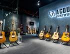 广州增城学吉他-心始音乐