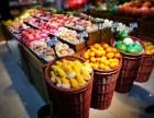 上海开连锁水果店就选果缤纷,一站式全服务