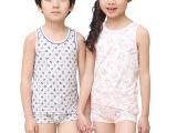 包邮英博伦儿童夏装 中大童T恤睡衣 莫代尔女童男童背心短裤套装