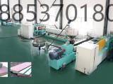 通佳专业生产环保挤塑板设备价格较低