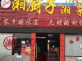 优转龙华人民路餐馆、便利店、生活超市门面转让