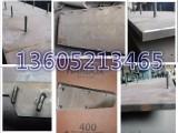 中联ltu75D摊铺机熨平板底板用的舒心