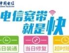 办公设备维修 紧急数据恢复 企业光纤宽带接入