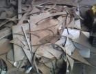 辽宁铸造厂300不锈钢回收-朝阳凌源市铸造厂300不锈钢回