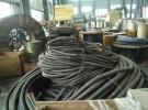 淄博电缆回收,淄博废旧电缆回收