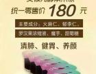 白+黑纯中药专业瘦身